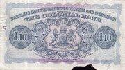 10 Pounds (Barclays Bank) – reverse