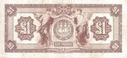1 Pound (The Canadian Bank of Commerce) – reverse
