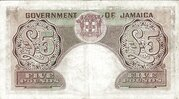 5 Pounds - George VI (Maroon) – reverse