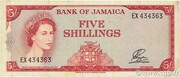 5 Shillings (English motto below arms) – obverse