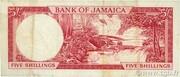 5 Shillings (English motto below arms) – reverse