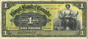1 Pound (The Royal Bank of Canada) – obverse