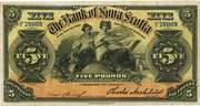 5 Pounds (Bank of Nova Scotia)