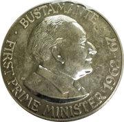 1 Dollar  - Elizabeth II (Independence) – obverse