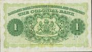 1 Pound (Barclays Bank) – reverse
