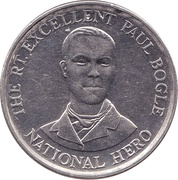 10 Cents - Elizabeth II – reverse