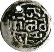 1 Ja'u (Ladakh) – obverse