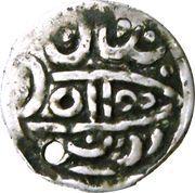 1 Ja'u (Ladakh) – reverse