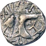 1 Dinar - Pratapaditya II – obverse
