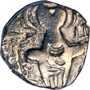 1 Dinar - Pratapaditya II – reverse
