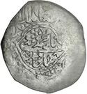 Tanka - Baqi Muhammad Khan (no mintname) – obverse