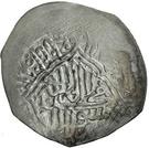 Tanka - Baqi Muhammad Khan (no mintname) – reverse