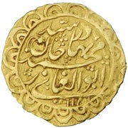 Tilla - Abu'l-Ghazi Khan (Khwarizm) – obverse
