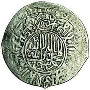 1 Tanka - Yar Muhammad Khan (Bukhara) – obverse