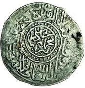 1 Tanka - Yar Muhammad Khan (Bukhara) – reverse