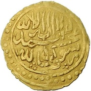 Tilla - Abu'l-Ghazi Khan (Khwarizm) – reverse