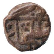 1 Paisa  - Sidi Ibrahim Khan II – obverse