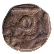 1 Paisa  - Sidi Ibrahim Khan II – reverse