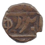 1 Paisa  (Janjira Island) – reverse