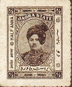 1/2 Anna (WWII Cash Coupon) – obverse