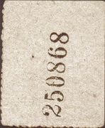 1/2 Anna (WWII Cash Coupon) – reverse