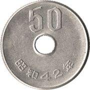 50 Yen - Shōwa -  reverse