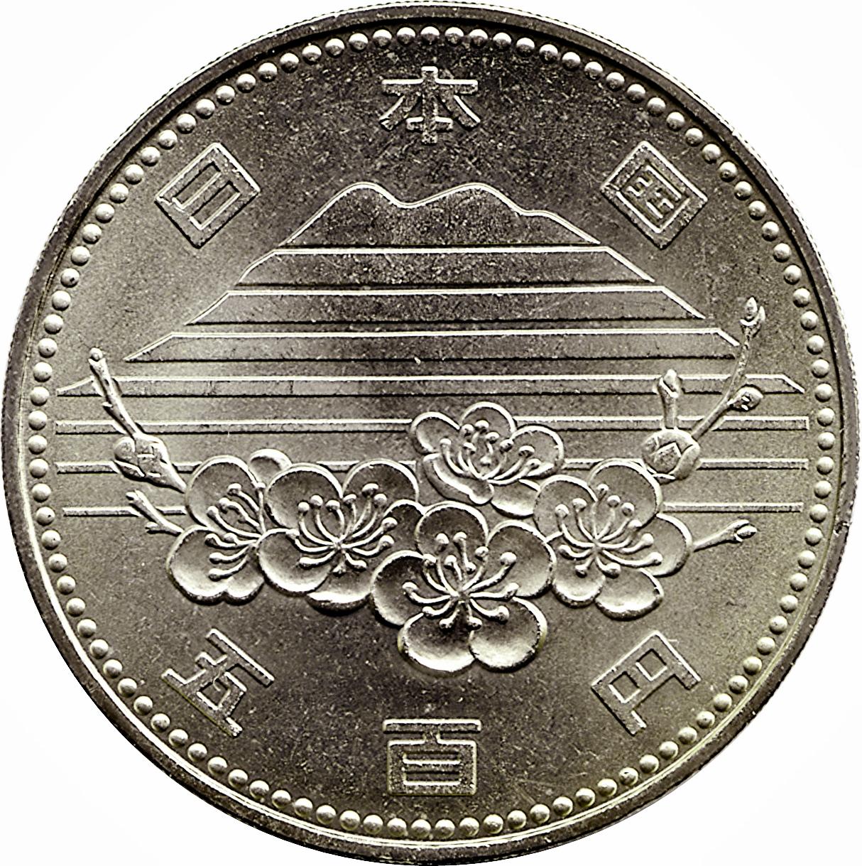 1985 Japan 500 Yen commemorative UNC Tsukuba EXPO