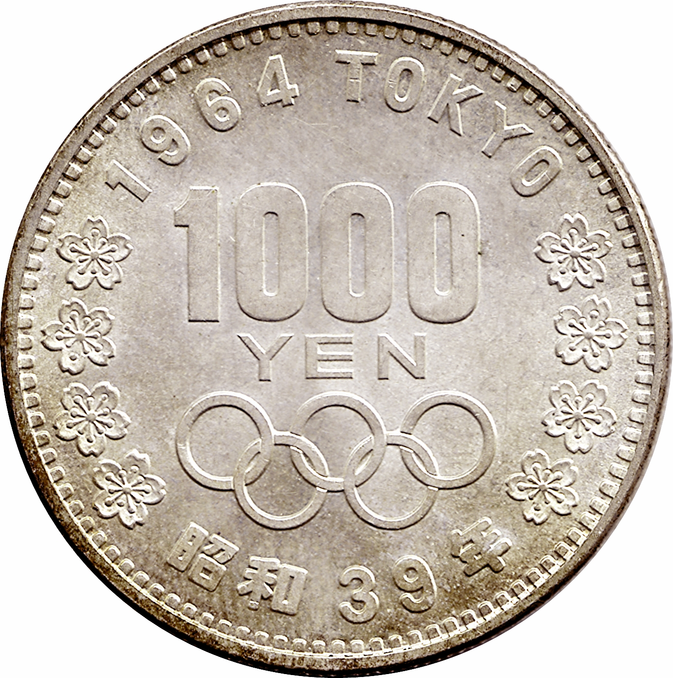 1000 yen shōwa olympics japan numista