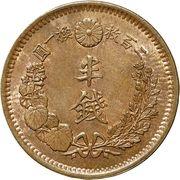 ½ Sen - Meiji – reverse