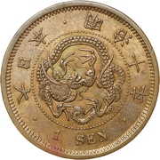 1 Sen - Meiji – obverse