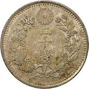 20 Sen - Meiji -  reverse