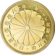 100 000 Yen - Shōwa (Reign) – reverse