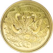 100 000 Yen - Shōwa (Reign) – obverse