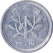 1 Yen - Shōwa -  obverse