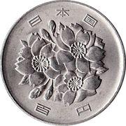 100 Yen - Heisei -  obverse