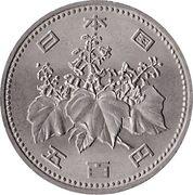 500 Yen - Shōwa