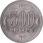 500 Yen - Shōwa -  reverse