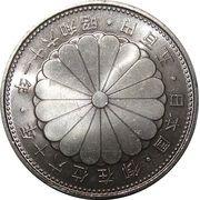 500 Yen - Shōwa (Reign) – obverse