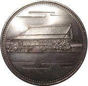 500 Yen - Shōwa (Reign) – reverse