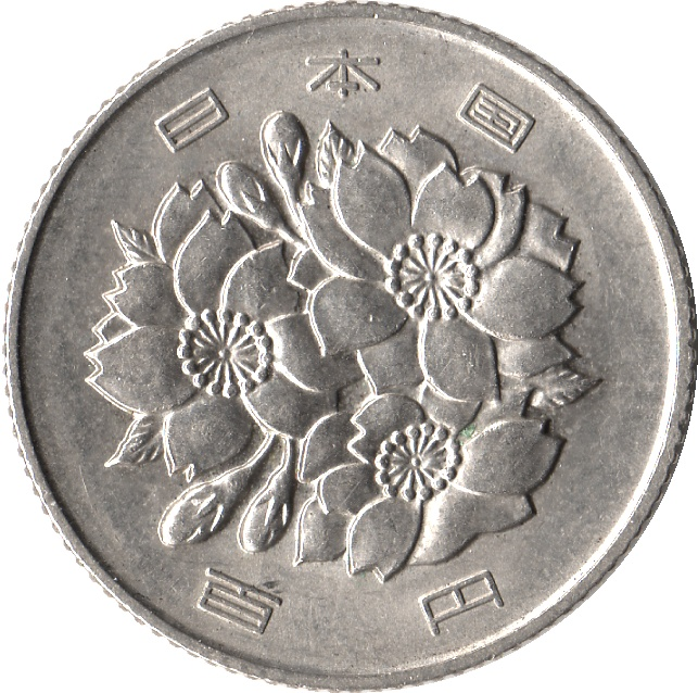 100 Yen Shōwa An Numista