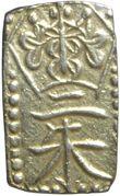 2 Shu - Man'en (Edo mint) – obverse