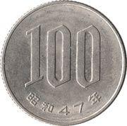 100 Yen - Shōwa -  reverse
