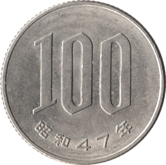 how to say 100 yen in japanese