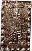 1 Shu Gin - Meiji (Edo mint) – reverse