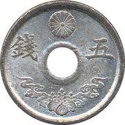 5 Sen - Shōwa -  obverse