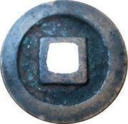 1 Mon (Kan'ē Tsūhō; old type; modified letter) – reverse