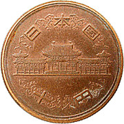 10 Yen - Shōwa (Reeded edge) – obverse
