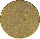 50 Sen - Nagashima Aisei-en (Leprosarium Coinage) – reverse