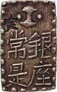 1/16 Ryō - Ninkō – reverse