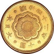 10 Yen - Meiji -  reverse